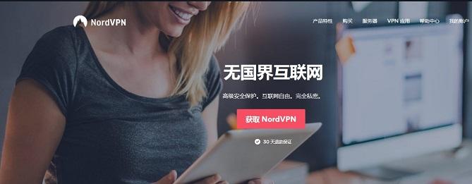 2020年中国仍然可用的5大国外VPN